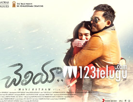 Cheliyaa movie review