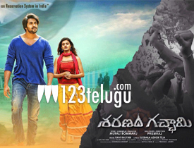 Saranam Gacchami movie review