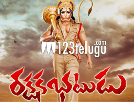Rakshaka Bhatudu movie review