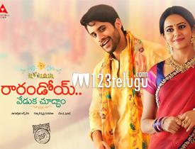 Raarandoi Veduka Chuddam movie review