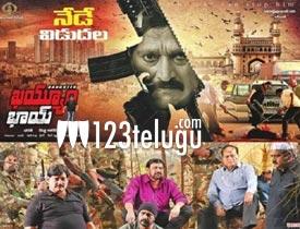 Khayyum Bhai movie review