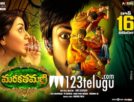 Marakathamani Telugu Movie Review Marakathamani Telugu Movie Review And Rating 123telugu Com