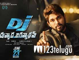 DJ movie review