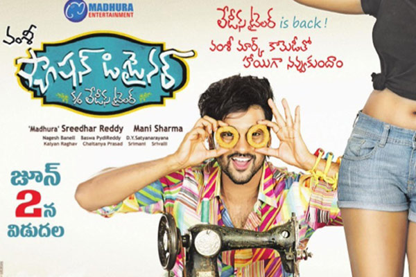 Fashion Designer S O Ladies Tailor Telugu Movie Review Sumanth Ashwin Fashion Designer S O Ladies Tailor Movie Review Ratings Fashion Designer S O Ladies Tailor Telugu Movie Review And Rating 123telugu Com