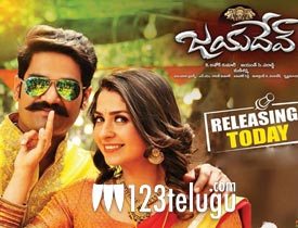 Jayadev movie review