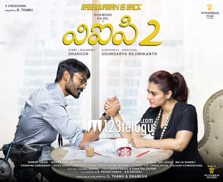 VIP 2's team to kick-start Telugu promotions soon