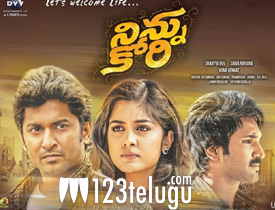 Ninnu Kori movie review