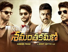 Shamanthakamani movie review