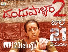 Dandupalyam 2 movie review