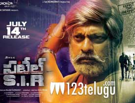 Patel S.I.R movie review