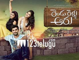 Review Rendu Rellu Aaru movie review