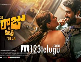 Nene Raju Nene Mantri movie review