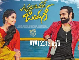 Vunnadhi Okate Zindagi movie review