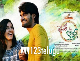 Prematho Mee Karthik movie review