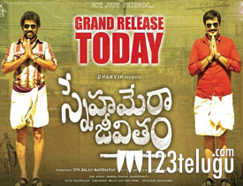 Snehamera Jeevitham movie review