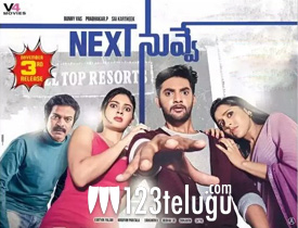 Next Nuvve movie review