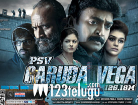 PSV Garuda Vega movie review