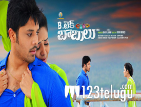 B Tech Babulu movie review