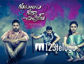 Kutumba Katha Chitram movie review
