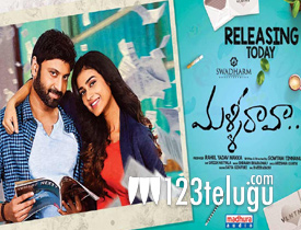 Malli Raava movie review