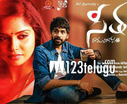 Seetha Ramuni Kosam movie review