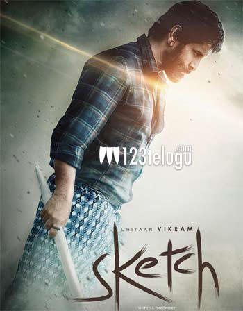 Vikram's Sketch out of Pongal race? Makers clarify ...