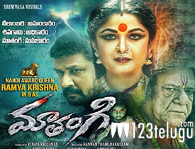 Mathangi movie review
