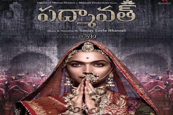 Padmaavat Telugu Movie Review Deepika Padukone Padmaavat Movie