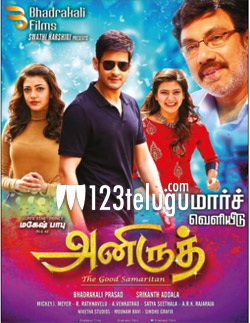 Brahmotsavam (2016) Telugu Movie UNCUT Dual Audio HD-Rip – 400MB | 1GB – Download