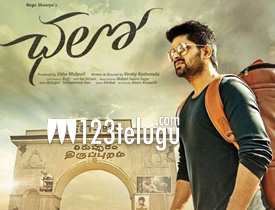 Chalo Telugu Movie Review Naga Shaurya Chalo Movie Review Chalo
