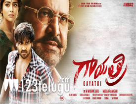 Gayatri movie review