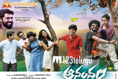 Aanandham movie review