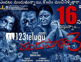 Dandupalyam 3 movie review