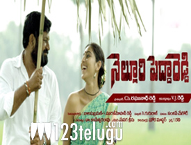Nelluri Pedda Reddy movie review