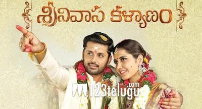 srinivasa kalyanam latest ap tg collections