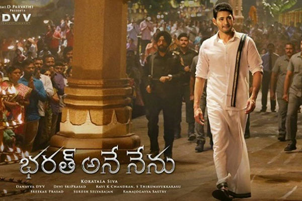 Bharat Ane Nenu's day 1 AP and Telangana area-wise collections