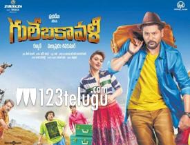 Gulebakavali movie review