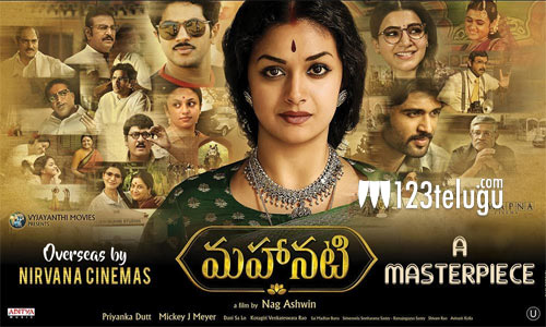 "Mahanati Poster Keerthi Suresh Dulquer Salmaan Recreate: Press Note : AN EPIC BIOPIC NAMED ""MAHANATI"""