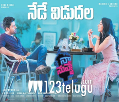 Naa Nuvve movie review