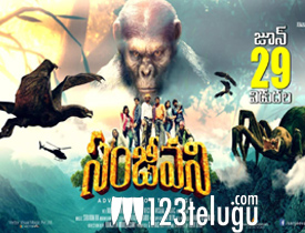 Sanjeevani movie review