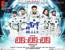Tik Tik Tik Telugu Movie Review Jayam Ravi Tik Tik Tik Movie