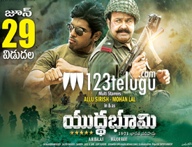 Yudha Bhoomi movie review