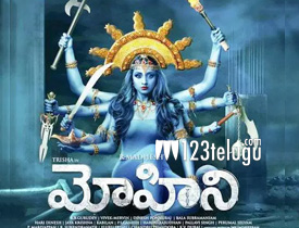 Pedavi Datani Matokatundhimovie review