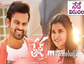 Tej I Love You Telugu Movie Review Sai Dharam Tej Tej I