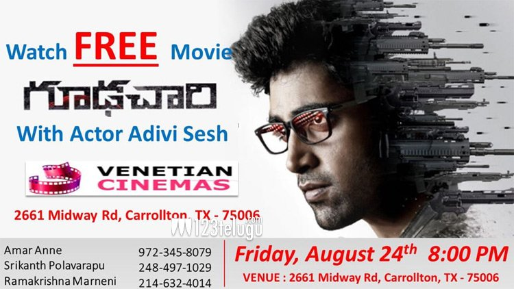 Watch Goodachari for free with Adivi Sesh at VENETIAN cinemas, TX