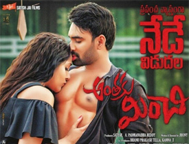 Anthaku-Minchi movie review