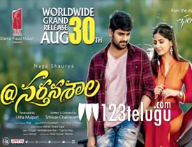 Nartanashala movie review