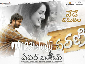 Paper Boy Telugu Movie Review