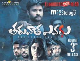 Tharuvatha-Evaru-review movie review