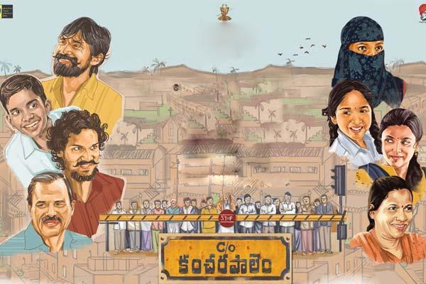 Care Of Kancharapalem Telugu Movie Review 123telugu Com